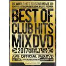 AV8 ALL STARS / 2017 BEST OF CLUB HITS -NEW YEAR SPECIAL MIX- -AV8 OFFICIAL MIXDVD- (3DVD)