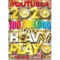 VDJ DOPE / YOU TUBER 100,000,000 OVER HEAVY PLAY 2020 (2DVD)