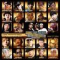 BIG BLAZE WILDERS / 12th Anniversary All Japanese Mix