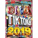 I-SQUARE / DIVA TIK TOKer HIT SONG 2019 (4DVD)