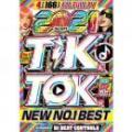 DJ Beat Controls / 2021 Tik & Toker New No.1 Best (4DVD)