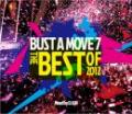 DJ JUN / BUST A MOVE 7 -THE BEST OF 2012-