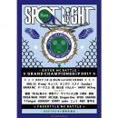 V.A / SPOTLIGHT 2017 DVD