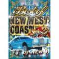 DJ New B / BEST OF NEW WESTCOAST Vol.3