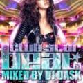 DJ DASK / club STAR BEAT Vol.12