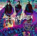 【¥↓】 RHYMESTER / ダーティーサイエンス (CD+DVD)
