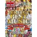 V.A / PERFECT BEST MUSIC 2018-2019 -4DISC 200SONGS- (4DVD)