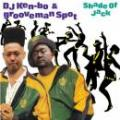 DJ KEN-BO & GROOVEMAN SPOT / SHADE OF JACK (2CD)