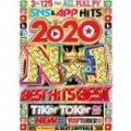 DJ Beat Controls / 2020 No.1 Best Hits Best (3DVD)