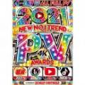 DJ Beat Controls / 2021 New No.1 Trend PV Awards (4DVD)
