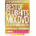 V.A / BEST OF CLUB HITS 2018 NEW YEAR HITS -OFFICIAL MIXDVD- (3DVD)