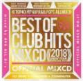 V.A / BEST OF CLUB HITS 2018 NEW YEAR HITS -OFFICIAL MIXCD- (3CD)