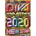I-SQUARE / DIVA TOP ARTIST 2020 -NEW STAR- (3DVD)