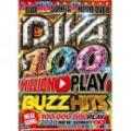 I-SQUARE / DIVA NEW SONG 100,000,000 PLAY BUZZ HITS (4DVD)