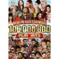 V.A / NEW PV FULL CARNIVAL -100,000,000 PLAY HITS-