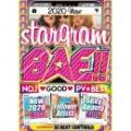 DJ Beat Controls / Stargram Bae!! No.1 Good PV Best (3DVD)