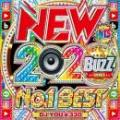 DJ You★330 / New Hits 2020 No.1 Best (2CD)