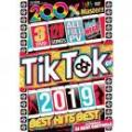 DJ Beat Controls / Tik Toker 2019 Best Hits Best (3DVD)