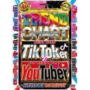 DJ DIGGY / TREND CHART Tik Toker & YouTuber (3DVD)