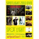 V.A / SPOTLIGHT 2013 DVD