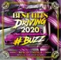 AV8 ALL DJ'S / BEST HITS DRIVING 2020 -NEW BUZZ BGM BEST CD-