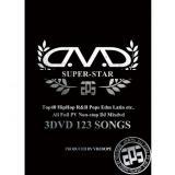 VDJ DOPE / SUPER STAR -OFFICIAL MIXDVD- (3DVD)