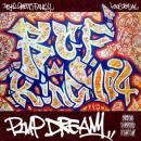 KING104 / pimp dream