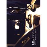 ZORN / おゆうぎかい <初回限定盤(DVD+CD)>