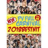 V.A / NEW PV FULL CARNIVAL Vol,08 -2018 BEST HIT-