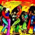 【DEADSTOCK】 DJ YOGURT / 70'S AND 80'S JAMAICA / U.K.DUBMIX