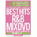 V.A / BEST HITS R&B 2018 -ALL FULL PV 120SONGS- OFFICIAL MIXDVD (3DVD)