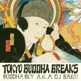 """【予約】 DJ BAKU / TOKYO BUDDHA BREAKS [7""""inch] (4/24)"""