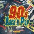 DJ OGGY / 90s Rock n Pop -Hyped Up Official Mix-