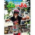 【DEADSTOCK】 Jaken aka Corn Bread Presents / JA to JA (Jamaica to Japan) -日本とジャマイカをつなぐ架け橋-