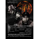 "MC BATTLE ""THE罵倒2018""(開幕戦)@両国SUNRIZE - 3/21(WED) [前売チケット]"