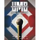 ULTIMATE MC BATTLE GRAND CHAMPION SHIP 2018 (UMB 2018) (2DVD)