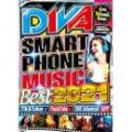 I-SQUARE / DIVA SMART PHONE MUSIC BEST 2021 (4DVD)