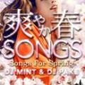 DJ MINT & DJ PAKE / 爽やか春SONGS -Songs For Spring-