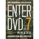 V.A / ENTER DVD VOL.7
