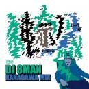 DJ 8MAN / KANAGAWA MIX