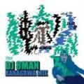 【¥↓】 DJ 8MAN / KANAGAWA MIX