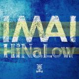 HiNaLow / I MA I