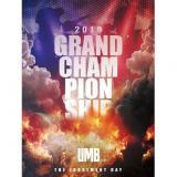 【予約】 ULTIMATE MC BATTLE GRAND CHAMPION SHIP 2019 (UMB 2019) (Blu-ray+DVD) (4/10)