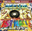DJ JO-JI / BEST OF 2018 1ST HALF (2CD)