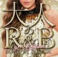 DJ DASK / 大人のR&B 4 90's Edition -Adult R&B-