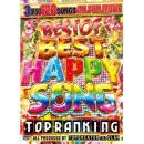 TOP CREATOR the CLAN / BEST OF BEST HAPPY SONG RANKING HITS (3DVD)