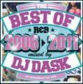【¥↓】 【DEADSTOCK】 DJ DASK / THE BEST OF R&B 2006-2011 (2CD)