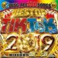 DJ JO-JI / NO.1 BEST OF TIK & TOKss 2019 (2CD)