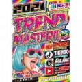 DJ Beat Controls / 2021 Trend Master New No.1 Best (4DVD)