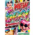 DJ Beat Controls / New Sexy Scandal PV Best (3DVD)